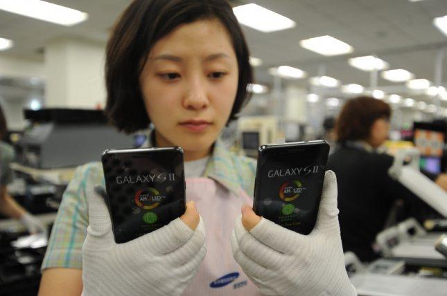 Νέο εργοστάσιο στο Βιετνάμ σχεδιάζει η Samsung