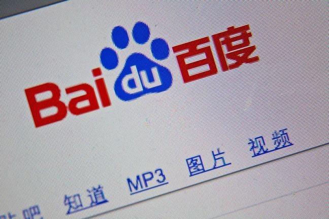 Οι Έλληνες επιχειρηματίες θα προβάλλονται από τη «Baidu»