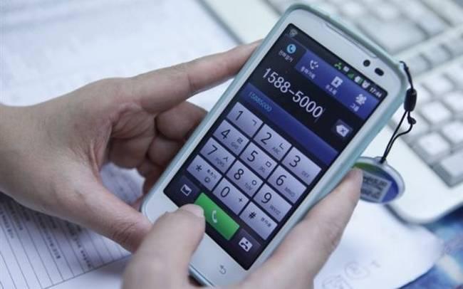 Πιο φθηνές οι κλήσεις προς κινητά από την 1η Ιανουαρίου