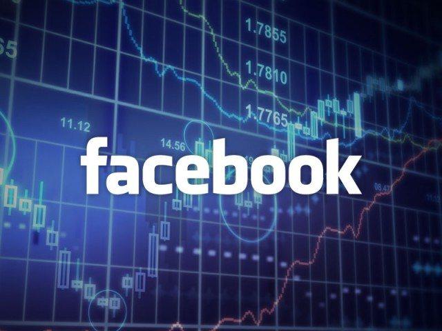 Facebook: Δικό μας το σφάλμα