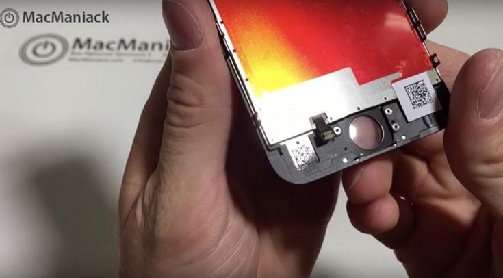 Η τεχνολογία «Force Touch» έρχεται στο iPhone 6S
