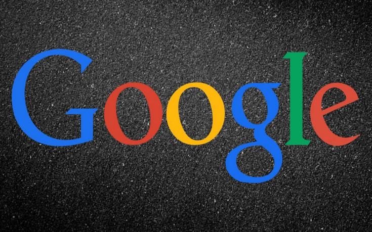 Η Google άλλαξε και έγινε Alphabet