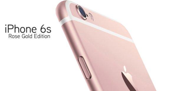 iPhone 6S και iPhone 6S Plus στην Ελλάδα την Παρασκευή 30 Οκτωβρίου;