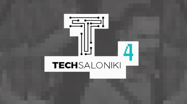 TechSaloniki 2018